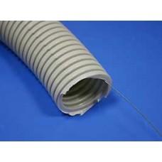 Труба гофрированная d=50мм ( уп. 20 м)