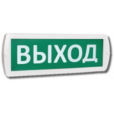 Топаз-12-3 ВЫХОД С СИРЕНОЙ