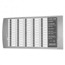 С-2000-БКИ, Блок индикации с клавиатурой