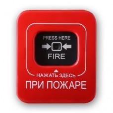 Астра-4511 исп. РК2, Извещатель пожарный ручной радиоканальный ИП 513-02-А