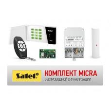 MICRA KIT (комплект)