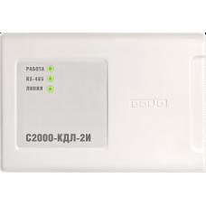 С-2000-КДЛ-2И Контроллер двухпроводной линии с гальванической развязкой