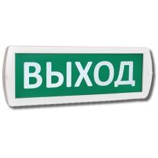 Топаз-12 ВЫХОД (зел.ф)