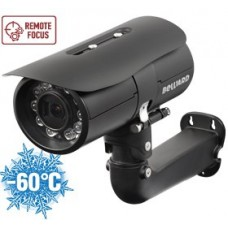 IP КАМЕРА B2720RZK уличная IP камера , 2.8-11.0 мм