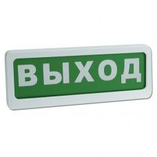 Блик-ЗС-12 (ВЫХОД), Световое табло с сиреной (12В)