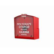 ИПР-Р извещатель пожарный ручной радиоканальный RIPR