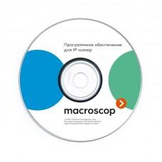 MACROSCOP ST (32) для систем видеонаблюдения. Лицензия на 1 IP-камер.