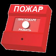 ИПР-513-3ПА, Ручной пожарный извещатель (СНЯТЫ)