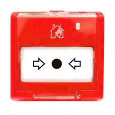 ИПР-513-3АМ, Ручной адресный пожарный извещатель (10шт кор)