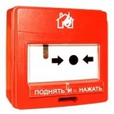 ИПР-513-3АМ исп. 02, Ручной адресный пожарный извещатель (10шт кор)